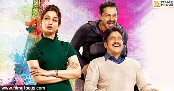 Oopiri Movie, Ngarjuna, Karthi, Vamshi Paidipally, Tammanah,
