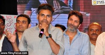 Pawan Kalyan, A Aa Movie, A Aa Movie Audio launch, Trivikram,