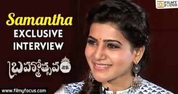 Samantha Interview , Brahmotsavam Movie, Mahesh Babu, Kajal Aggarwal, Samantha