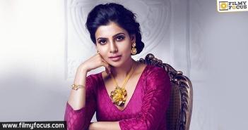 Samantha Ruth Prabhu, Samantha,