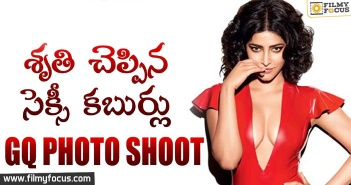Shruti Haasan, Shruti Haasan Movies, Shruti Haasan Photoshoot,