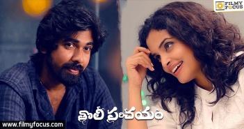 Tholi Parichayam, Telugu Short Film, Short Films