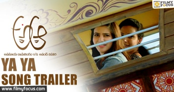 A Aa Movie, Anupama Parameshwaran, Samantha, Nithiin, Trivikram,