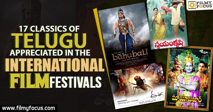 17 Cult Classics Of Telugu