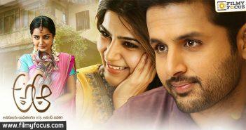 A Aa Movie, Nithiin, Samantha, Trivikram,
