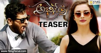 Abhinetri Movie, Tamannaah, Prabhu Deva, Amy Jackson
