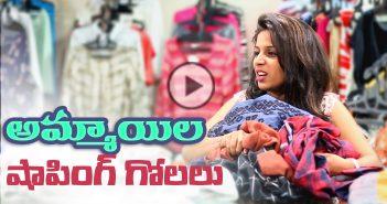 Ammaila Shopping Golalu, Mahathalli, Mahathalli Web Series, Mahathalli Videos,