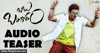 Babu Bangaram Movie, Venkatesh, Nayanthara, Director Maruthi,
