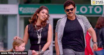 Babu Bangaram Movie, Venkatesh, Nayanthara, Director Maruthi, Ghibran,