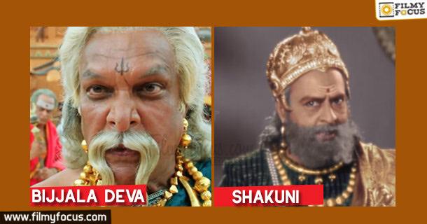 Bijjala Deva, Naazar, Baahubali