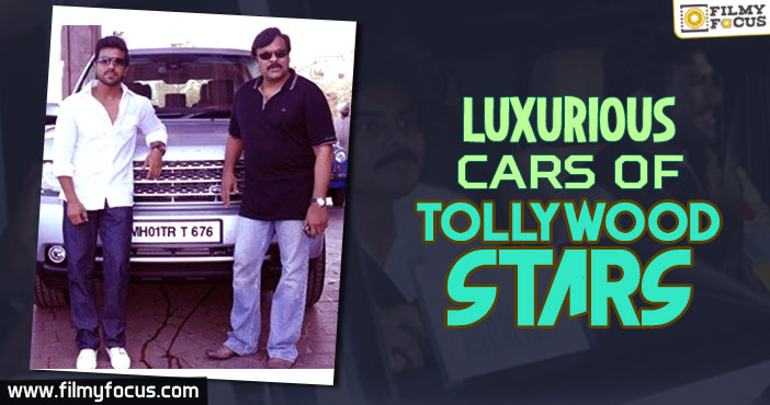 Cars Of Tollywood Stars