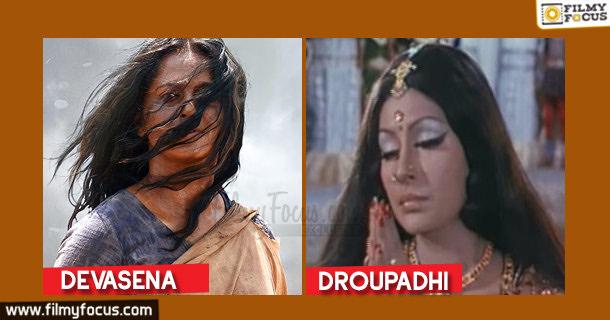 Devasena, Anushka, Baahubali