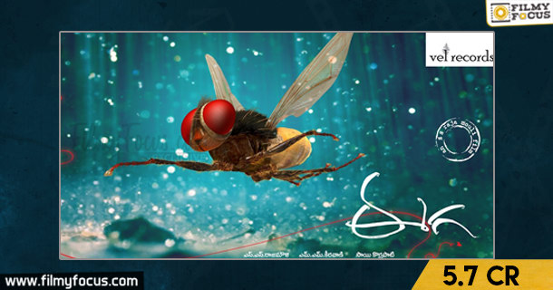 Eega Movie