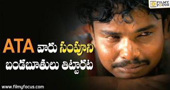 Sampoornesh Babu, Sampu, Sampoornesh Babu Movies,
