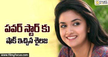Keerthi Suresh, Pawan Kalyan, Keerthi Suresh Movies, Pawan Kalyan Movies,