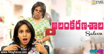 Mahathalli, Mahathalli Webseries, Mahathalli Videos,