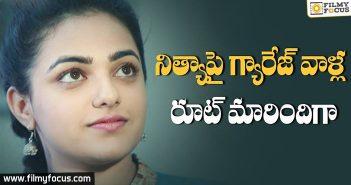 Janatha Garage Movie, Jr NTR, Nithya Menon, Samantha, Koratala Siva,