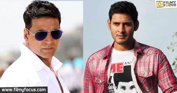 Akshay Kumar, Mahesh Babu, Akshay Kumar Movies, Mahesh Babu Movies,