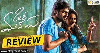 Oka Manasu Movie, Oka Manasu Telugu Review, Oka Manasu Review, Naga Shourya, Niharika Konidela, Rama Raju Gottimukkala, Director Rama Raju, Sunil Kashyap