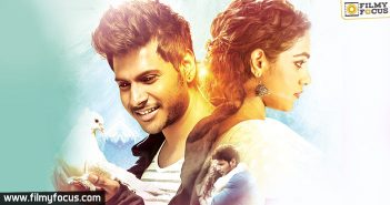 Okka Ammayi Thappa Movie, Sundeep Kishan, Nithya Menen,