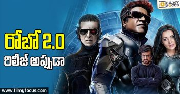 Robo 2.0, Shankar, Akshay Kumar, Amy Jackson, Rajinikanth