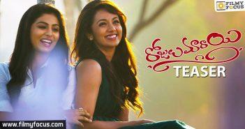 Rojulu Marayi Movie, Parvathessam, Chethan, Tejaswi, Kruthika, Dil Raju