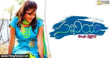 Bharat Bandaru, Jenny Honey, Sakhiya Telusa Neekaina, Telugu Short Films, Short Films