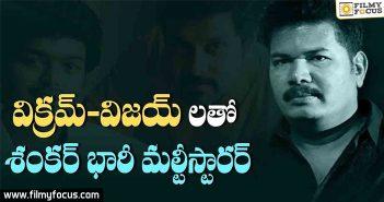 Shankar, Vikram, Vijay,