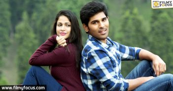 Srirasthu Shubhamasthu Movie, Lavanya Tripathi, Allu Sirish,