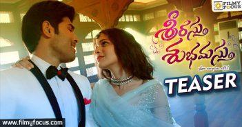 Srirastu Subhamastu Movie, Allu Sirish , Lavanya Tripathi, Prakash Raj, Parasuram, Allu Aravind , Geethaarts,