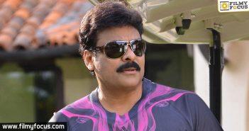 Mega Star Chiranjeevi, Chiranjeevi, Mega 150, Ram Charan, V V Vinayak, Kathilantodu Movie,