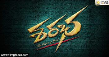 Sarabha Movie, Aakash Sehdev, Mishti