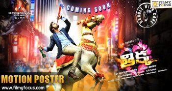 Thikka Movie, Sai Dharam Tej, Larissa Bonesi,