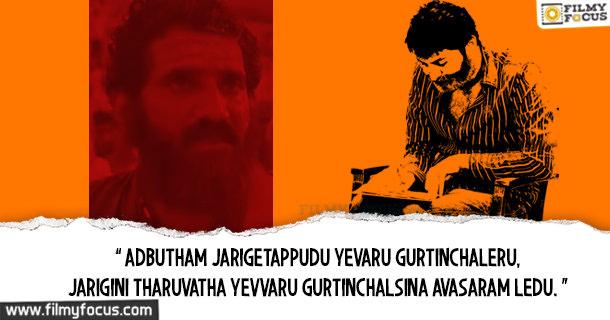 Trivikram,Trivikram dialouges