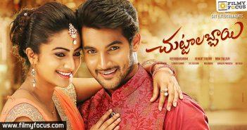 Aadi, Chuttalabbayi Movie, Namita Pramod, Sai Kumar, Thaman