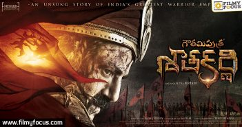 Gautamiputra Satakarni Movie, Nandamuri Balakrishna, Balakrishna, Director Krish