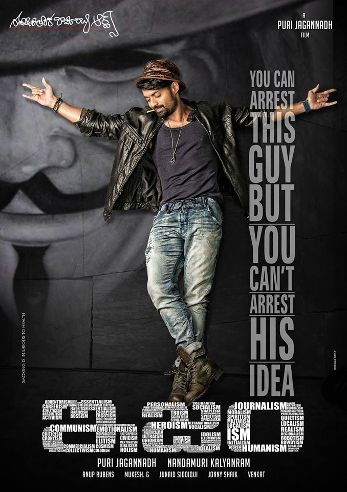 ISM First Look Posters (1)