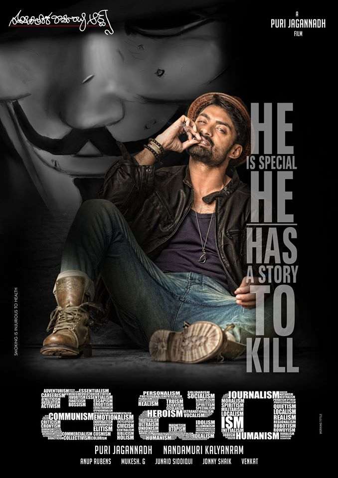 ISM First Look Posters (2)
