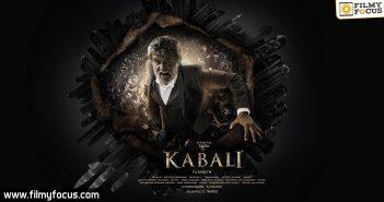 Kabali, Kabali Movie