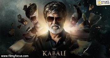 Kabali Movie, Kabali Collections, Kabali Movie Collections, Rajinikanth, Radhika Apte, Pa Ranjith,