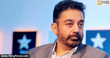 Kamal Haasan, Kamal Haasan Movies, Sabaash Naidu Movie,