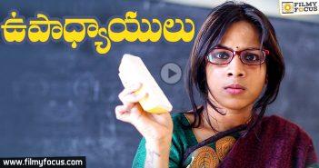 Mahathalli, Mahathalli Videos, Mahathalli Web Series, Mahathalli Webseries, Mahathalli Short Films