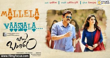 Babu Bangaram Movie, Babu Bangaram Movie Songs, Venkatesh, Nayanthara, Ghibran, Maruthi,