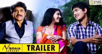 Nirmala Convent Movie, Nagarjuna, Roshan, Shriya Sharma, Roshan Salur,