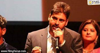 Pawan Kalyan Speech, Pawan Kalyan, Pawan Kalyan Movies,