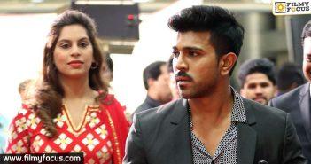Upasana, Chiranjeevi, Kathilantodu Movie, VV Vinayak, ram charan,