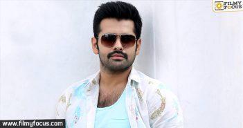 Ram, Hero Ram, Hero Ram Movies,