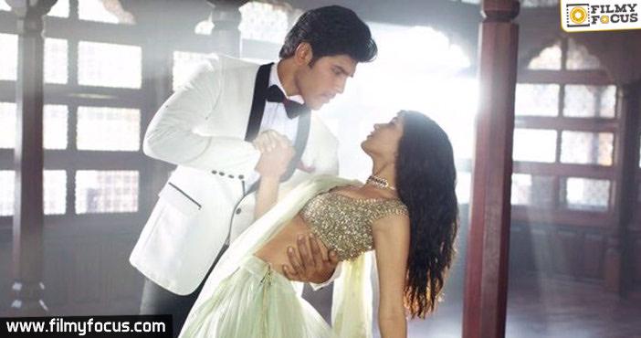Srirastu Subhamastu Movie, Allu Sirish, Lavanya Tripathi