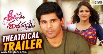 Srirastu Subhamastu Movie, Allu Sirish, Lavanya Tripathi, Thaman,