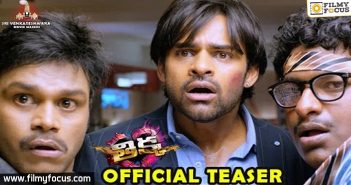 Larissa Bonesi, Sai Dharam Tej, Thaman, Thikka Movie, Thikka Movie Teaser